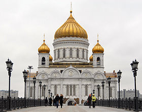 The Cathedral of Christ the Savior (2298183791).jpg