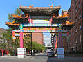 The Chinese Arch - geograph-2372246-by-David-Dixon.jpg