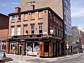 The Excelsior Pub, Liverpool.jpg