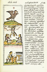 The Florentine Codex- Life in Mesoamerica II.tiff