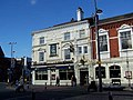 The Goose, West Bromwich - geograph.org.uk - 1537743.jpg