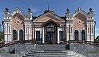The Gubernatorial Museum.jpg