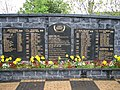 The Joey Dunlop Memorial Garden - geograph.org.uk - 173791.jpg