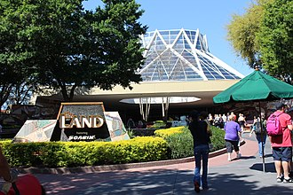 Epcot - The Land pavilion.