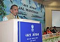 The Minister of State for Water Resources, River Development & Ganga Rejuvenation.jpg