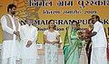 The President, Smt. Pratibha Devisingh Patil presented the Nirmal Gram Puraskar 2009, at a function, in New Delhi on November 17, 2009.jpg