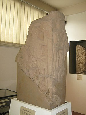 Æthelbald of Mercia - The mounted figure on the Repton Stone in Derby Museum has been identified as Æthelbald.