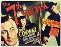 The Seventh Victim lobby poster 2 - 1943.jpg