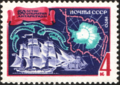 The Soviet Union 1970 CPA 3852 stamp (Sloops-of-war Mirny and Vostok and Antarctic Map with Expedition Route).png