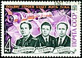 The Soviet Union 1971 CPA 4060 stamp (Cosmonauts Georgy Dobrovolsky, Vladislav Volkov and Viktor Patsayev) cancelled large resolution.jpg