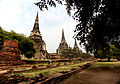 Three pagodas Ayutthaya.JPG