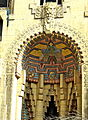 Tiled arch, Guardian Building (8543639760).jpg