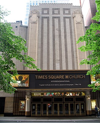 Mark Hellinger Theatre - Times Square Church, June 2007