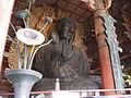 Todaiji Temple - panoramio.jpg