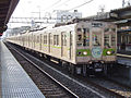 Toei-subway 10-000 traial-car 20041129-2.jpg