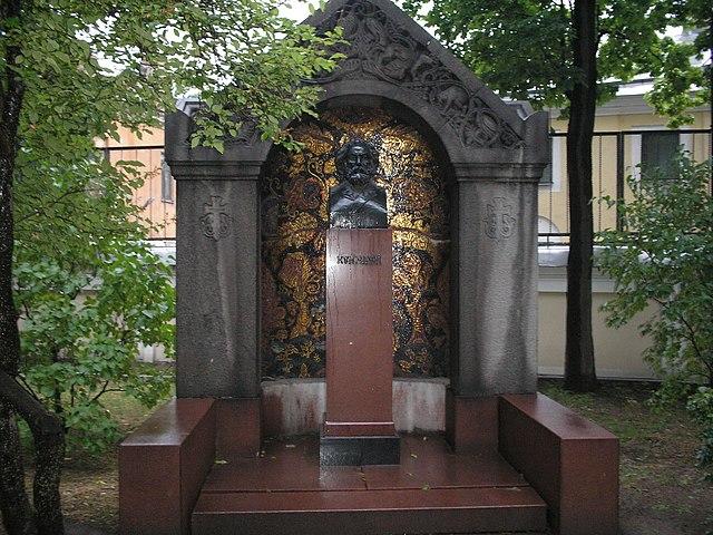 Могила А.И.Куинджи на Тихвинском кладбище в Александро-Невской лавре (Санкт-Петербург)