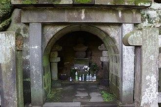 Mōri clan - Grave of Mōri Suemitsu in Kamakura.
