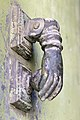 Tomb of of Nahum - doorbell.jpg