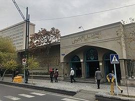 Станция метро Топхане 1517.jpg