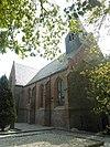 foto van Toren van de Hervormde Kerk. Torentje op het westelijk uiteinde van het dak