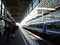 Tottenham Hale Railway Station - geograph.org.uk - 1767111.jpg