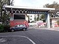 Tou Nan Senior High School.jpg
