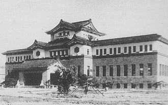 Yuzhno-Sakhalinsk - Image: Toyohara museum