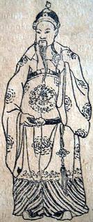 Trịnh Tùng De facto ruler of Vietnam from 1572 to 1623