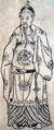 Trịnh Tùng.png