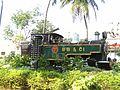 Train1929,mumbai central,Tamil Nadu484.jpg