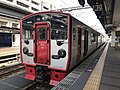 Train for Kamegawa Station at Oita Station.jpg