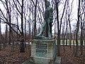 """Treskowallee, Skulptur """"Nikos Beloyannis"""".JPG"""