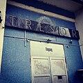 Tresor Nightclub Berlin Entrance 1.jpg