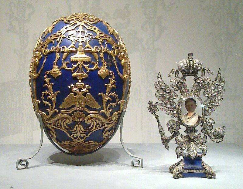 Tsarevich (Fabergé egg) and surprise.jpg