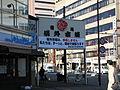Tsukiji Outside Market.jpg