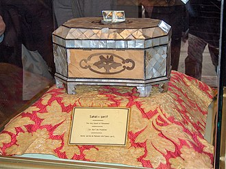 Relics of Muhammad -  Box with a part of Muhammad's beard.   Maulâna Rumi mausoleum, Konya, Turkey