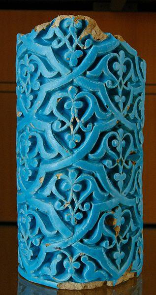 File:Turquoise column MBA Lyon 1969-288.jpg