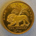 Two Mohurs, British East India Company, 1835 - Bode-Museum - DSC02714.JPG