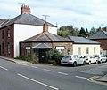 Ty Basket, Castle Parade, Usk - geograph.org.uk - 2094311.jpg
