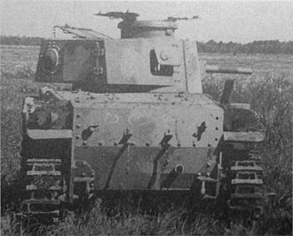 Type 1 Chi-He medium tank - Type 1 Chi-He rear view