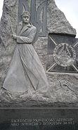 UPA Monument 2