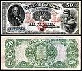 US-$50-LT-1874-Fr-152.jpg