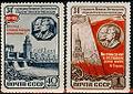 USSR 1564-1565.jpg