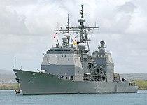 USS Chosin (CG 65) returns to sea following a yard period.jpg