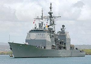 USS Chosin (CG 65) returns to sea following a yard period