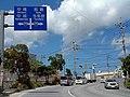 Uchima Intersection in Nishihaha.jpg