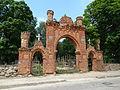 Ukmergė, Pašilės kapinių vartai.JPG