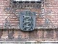 Ulm Neuer Bau 3.jpg