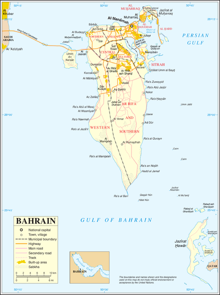 Outline of Bahrain - Wikiwand on abu dhabi, united kingdom map, kingdom of kongo map, kingdom of russia map, kingdom of bhutan map, kingdom of dahomey map, kingdom of mali map, juffair bahrain map, bahrain in world map, persian gulf, bahrain city map, kingdom of kush map, united arab emirates, nsa bahrain map, kingdom of sheba map, bahrain international airport map, bahrain on map, united states of america, middle east, bahrain country map, kingdom of benin map, kingdom of siam map, manama bahrain map, kingdom of congo map, bangladesh map, saudi arabia,