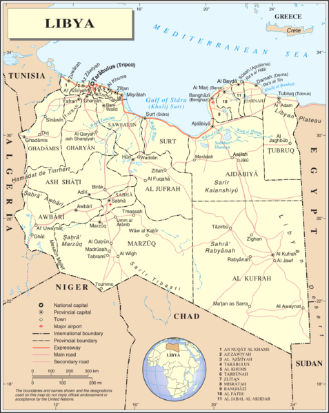 File:Un-libya.png
